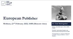 Webinar on Conference Proceedings Publishing